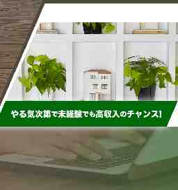 株式会社三峰エンジニアリング