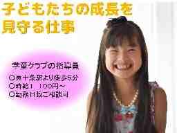 社会福祉法人東京聖労院