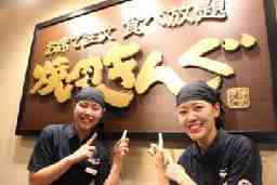 焼肉きんぐ 福島泉店