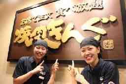 焼肉きんぐ 会津若松店