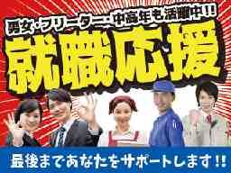 株式会社平山