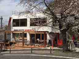 DOGDEPT CAFE 横浜 港の見える丘公園