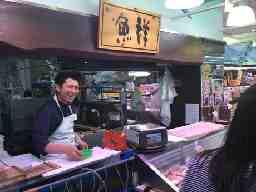 最上鮮魚 サンリブ三ヶ森店