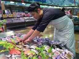 最上鮮魚 サンリブ長門店