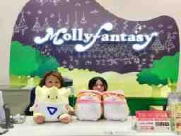 モーリーファンタジー 松本店