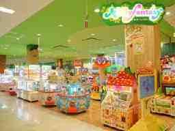 モーリーファンタジー 香椎浜店