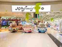 モーリーファンタジー f 茨木店
