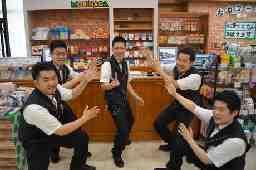 MORiNAGA(モリナガ) 祇園之洲店