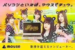 mouse (マウス) 東京本社