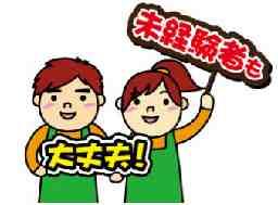 株式会社陽洋