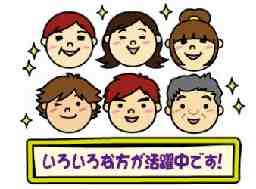 株式会社 田島商店