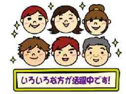 山正倉庫株式会社