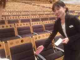 渋谷 Bunkamura 劇場・ホール お客様のご案内(勤務地 渋谷) サントリーパブリシティサービス株式会社