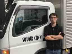 楽器・音響機器ドライバー 株式会社サウンドクルー