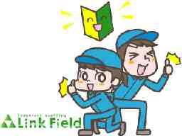 Link Field福岡営業所