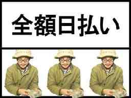 東京ビジネス株式会社SPACE事業部