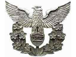 第一総合警備保障株式会社