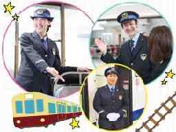 西日本旅客鉄道株式会社 | JR西日本 広島支社