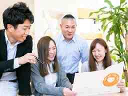 株式会社サンエルホーム   お客様の口コミで安定成長企業