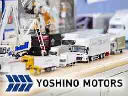 株式会社ヨシノ自動車|土日休み・月の残業は10