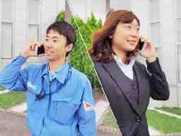 愛知陸運株式会社