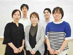 公益財団法人 東京税務協会