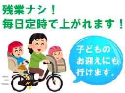 株式会社江藤建設工業 |