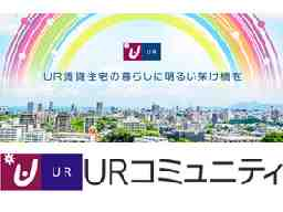 株式会社URコミュニティ