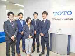 TOTOエムテック株式会社