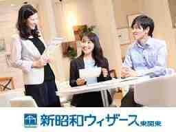 株式会社新昭和ウィザース東関東