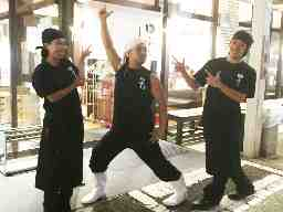 麺処 田ぶし三島店