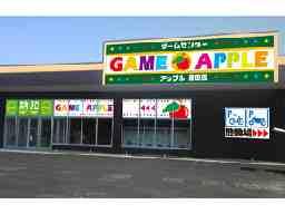 アップル 島田店