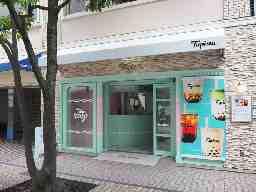 TAPISTA静岡店