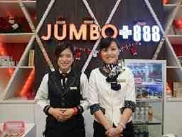 株式会社丸金/JUMBO+888