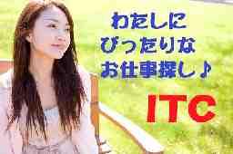 株式会社ITC