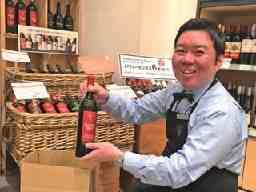 ワインショップ・エノテカ 芦屋大丸店