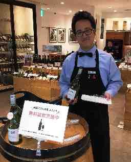 ワインショップ・エノテカ ジャズドリーム長島店