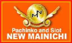 株式会社毎日NEW MAINICHI