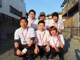 株式会社StarPlanGroup(関東エリア)