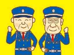 株式会社静岡総合警備保障 沼津営業所