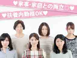 ホワイト急便豊田 若林店