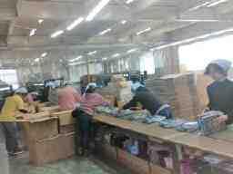 株式会社 漆畑製作所