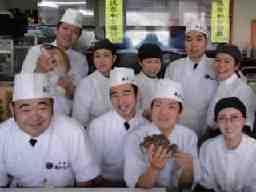沼津魚がし鮨 流れ鮨 富士青島店