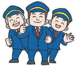 株式会社静岡総合警備保障 三河営業所
