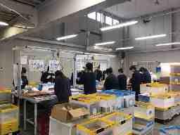 【KP001】株式会社ライトワークス 小牧工場