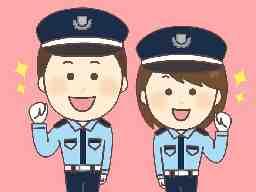 株式会社静岡総合警備保障 浜松営業所