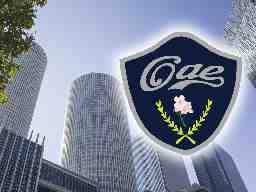 O.A.E株式会社