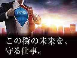 日本綜合警備株式会社 沼津営業センター