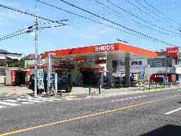 大宮前サービスステーション(関東燃料株式会社)