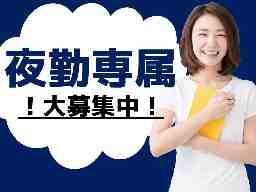 株式会社ユノモ/グループホームなでしこ(社口)
